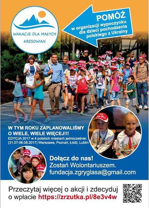 Wakacje dla Małych Kresowian 2017- II Edycja
