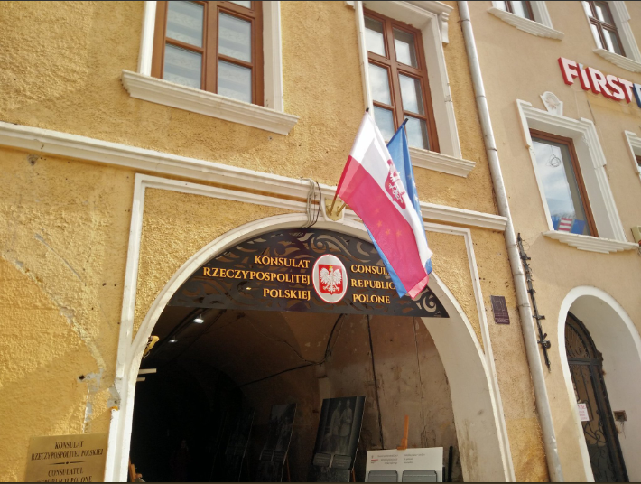 """""""POLSKA I RUMUNIA WOBEC AKTUALNYCH WYZWAŃ W REGIONIE"""","""